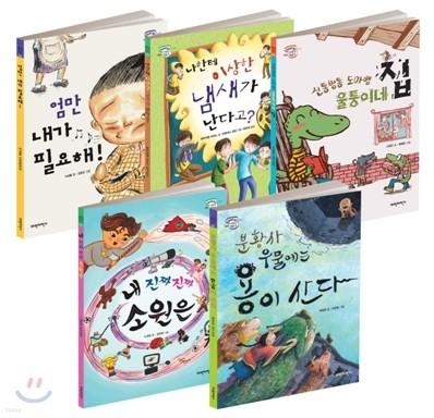 세바퀴 저학년 책읽기 시리즈 1~5권 세트