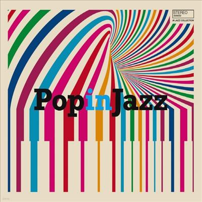Various Artists - Pop in Jazz Vol.1 (2CD)