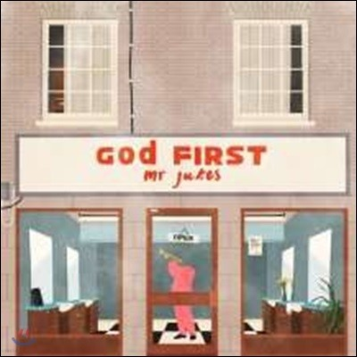 Mr. Jukes (미스터 쥬크) - God First [LP]