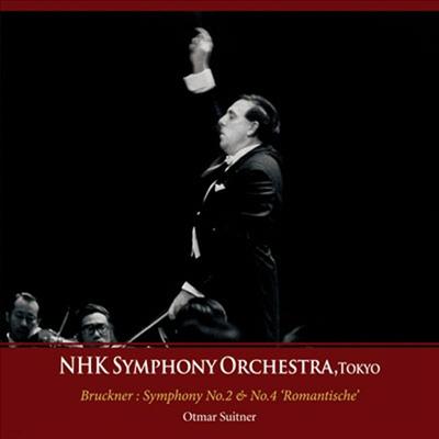 NHK 심포니 85주년 기념반 - 브루크너 : 교향곡 2, 4 번 (Bruckner : Symphony No.2, 4) (2CD)(일본반) - Otmar Suitner