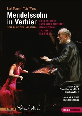 Yuja Wang 멘델스존 인 베르비에 - 2009 베르비에 페스티벌 라이브 (Mendelssohn in Verbier - 2009 Verbier Festival Live)