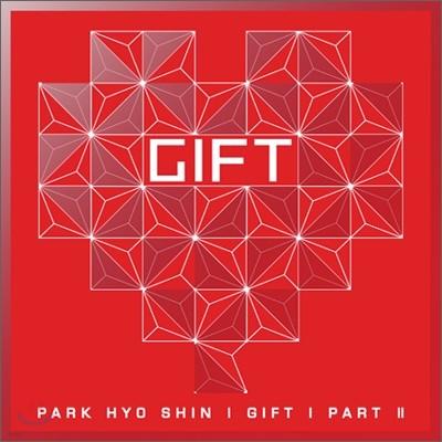 박효신 6집 - Gift : Part 2
