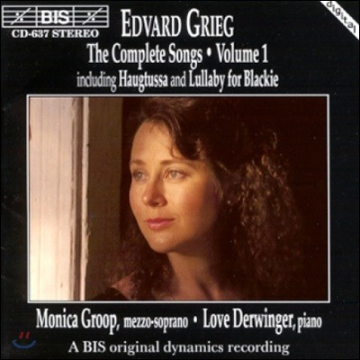 Monica Groop 그리그: 가곡 1집 (Grieg: Songs Vol. 1)