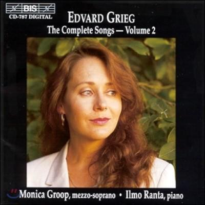 Monica Groop 그리그: 가곡 2집 (Grieg: Songs Vol. 2)