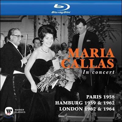 Maria Callas 마리아 칼라스 실황 영상 - 1958년 파리, 59/62년 함부르크, 62/64년 런던 코벤트가든 (In Concert - Paris, Hamburg & London)