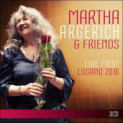 Martha Argerich & Friends 마르타 아르헤리치와 친구들 - 루가노 페스티벌 2016 (Live from Lugano Festival 2016)