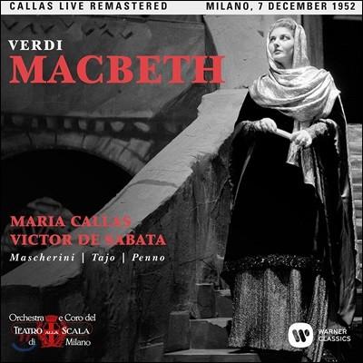Maria Callas / Victor de Sabata 베르디: 맥베스 - 마리아 칼라스, 라 스칼라 오케스트라 / 1952년 밀라노 실황 (Verdi: Macbeth)