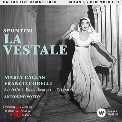 Maria Callas / Franco Corelli 스폰티니: 베스타의 여사제 - 마리아 칼라스, 프랑코 코렐리 / 1954년 밀라노 라 스칼라 실황 (Gasparo Spontini: La Vestale)