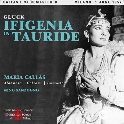 Maria Callas / Nino Sanzogno 글룩: 타우리데의 이피게니아 - 마리아 칼라스, 니노 산초뇨 / 1957년 밀라노 라 스칼라 실황 (Gluck: Ifigenia in Tauride)