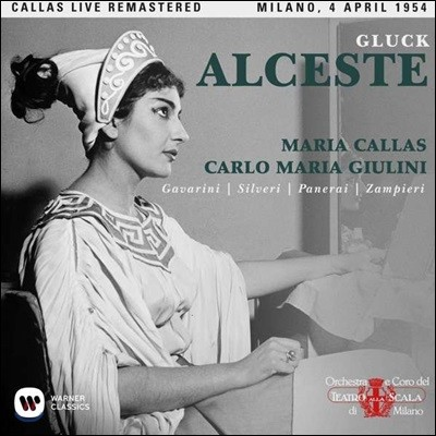 Maria Callas / Carlo Maria Giulini 글룩: 알체스테 - 마리아 칼라스, 카를로 마리아 줄리니 / 1954년 밀라노 라 스칼라 실황 (Gluck: Alceste)