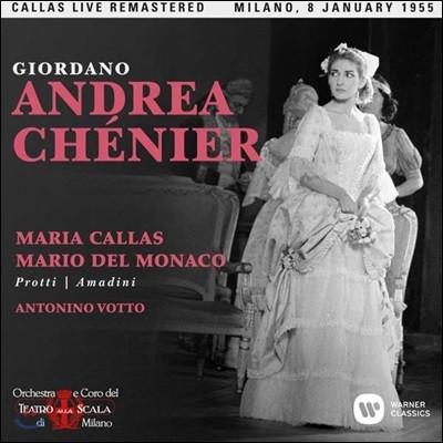 Maria Callas / Mario Del Monaco 지오르다노: 안드레아 셰니에 - 마리아 칼라스, 마리오 델 모나코 / 1955년 밀라노 라 스칼라 실황 (Giordano: Andrea Chenier)