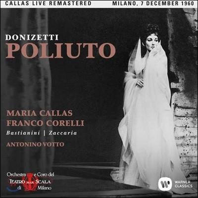 Maria Callas / Franco Corelli 도니제티: 폴리우토 - 마리아 칼라스, 프랑코 코렐리 / 1960년 밀라노 라 스칼라 실황 (Donizetti: Poliuto)