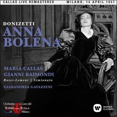Maria Callas / Gianni Raimondi 도니제티: 안나 볼레나 - 마리아 칼라스, 지안니 라이몬디 / 1957년 밀라노 라 스칼라 실황 (Donizetti: Anna Bolena)