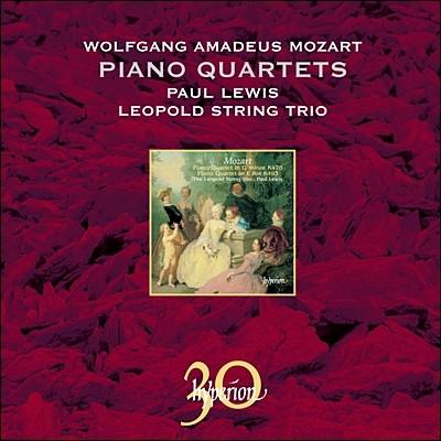 모차르트 : 피아노 사중주 - 폴 루이스, 레오폴드 삼중주