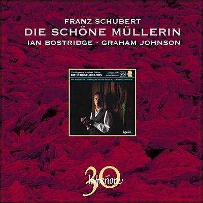 Ian Bostridge 슈베르트: 아름다운 물방앗간의 아가씨 (Schubert: Die Schone Mullerin) 보스트리지