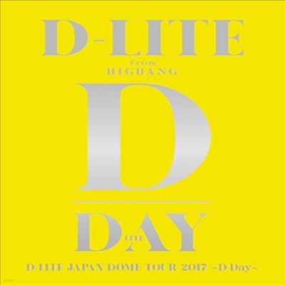 대성 (D-Lite) - D-Lite Japan Dome Tour 2017 ~D-Day~ (2Blu-ray+2CD)(Blu-ray)(2017)