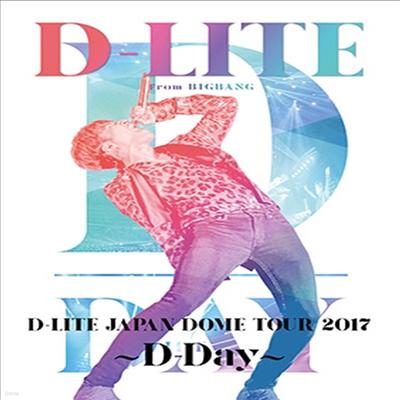 대성 (D-Lite) - D-Lite Japan Dome Tour 2017 ~D-Day~ (2Blu-ray)(Blu-ray)(2017)