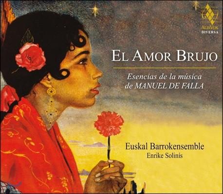 Enrike Solinis 사랑은 마술사 - 파야 음악의 에센스 (El Amor Brujo - Esencias de la Musica de Manuel de Falla)