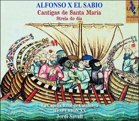 Jordi Savall 알폰소 10세: 성모 마리아의 칸티가 - 조르디 사발, 에스페리옹 21