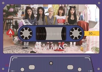 다이아 (Dia) - 미니앨범 3집 : Love Generation [유닛판] (빈챈현스S ver.)