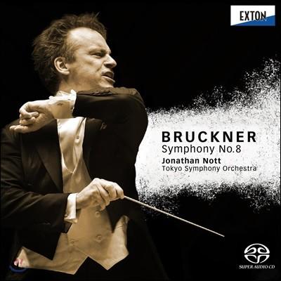 Jonathan Nott 브루크너: 교향곡 8번 [노박 판본] - 도쿄 심포니 오케스트라, 조나단 노트 (Bruckner: Symphony No.8)