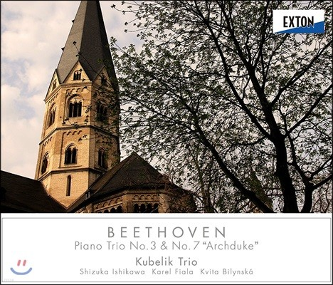 Kubelik Trio 베토벤: 피아노 삼중주 3번 & 7번 '대공' - 쿠벨릭 삼중주단 (Beethoven: Piano Trio No.3 & No.7 'Archduke')
