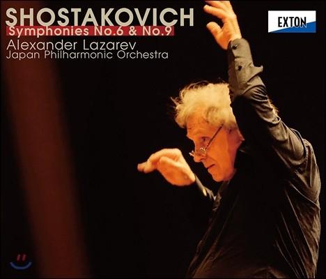 Alexander Lazarev 쇼스타코비치: 교향곡 6번, 9번 - 재팬 필하모닉 오케스트라, 알렉산더 라자레프 (Shostakovich: Symphony No.6 & 9)