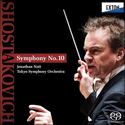 Jonathan Nott 쇼스타코비치: 교향곡 10번 - 도쿄 심포니 오케스트라, 조나단 노트 (Shostakovich: Symphony No.10)