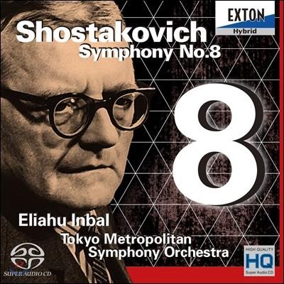 Eliahu Inbal 쇼스타코비치: 교향곡 8번 - 도쿄 메트로폴리탄 심포니 오케스트라, 엘리아후 인발 (Shostakovich: Symphony No.8)