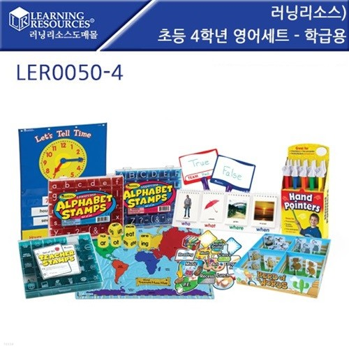 [러닝리소스] 러닝리소스 초등 4학년 영어세트 학급용 LER0050 4