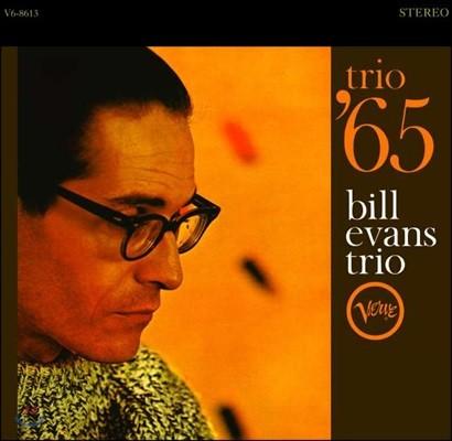 Bill Evans Trio (빌 에반스 트리오) - Trio '65 [2 LP]