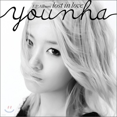 윤하 (Younha) - 미니앨범 : Lost In Love