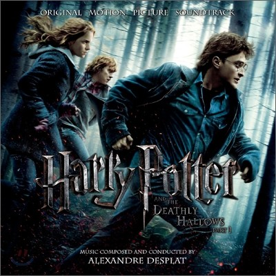 Harry Potter And The Deathly Hallows: Part 1 (해리 포터와 죽음의 성물 1부) OST