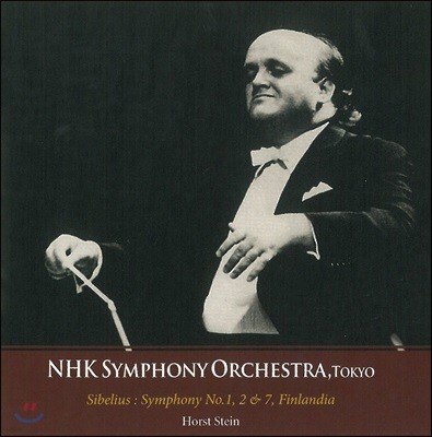 Horst Stein 시벨리우스: 교향곡 1, 2, 7번 & 투오넬라의 백조, 핀란디아 - 호르스트 슈타인 (Sibelius: Symphonies & The Swan of Tuonela, Finlandia)