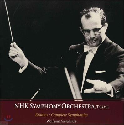 Wolfgang Sawallisch 브람스: 교향곡 1, 2, 3, 4번, 비극적 서곡 (Brahms: Complete Symphonies) 볼프강 자발리쉬
