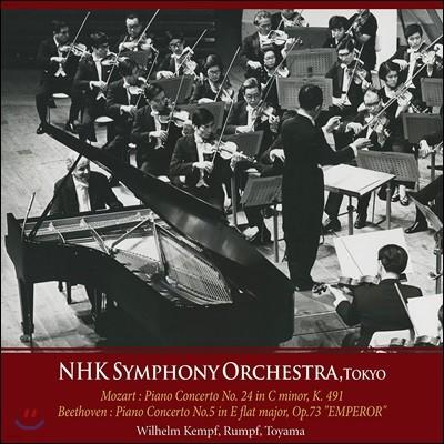 Wilhelm Kempff 베토벤: 피아노 협주곡 5번 '황제' / 모차르트: 협주곡 24번 - 빌헬름 켐프 (Mozart / Beethoven: Piano Concerto)