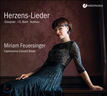 Miriam Feuersinger 독일 바로크 칸타타: 그라우프너 / 쿠나우 / 텔레만 / 바흐 - 미리암 포이어징거 (Herzens-Lieder - German Baroque Cantatas: Graupner / Kuhnau / Bach / Telemann)