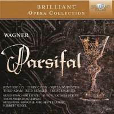 바그너: 오페라 '파르지팔' (Wagner: Opera 'Parsifal') (3CD) - Herbert Kegel