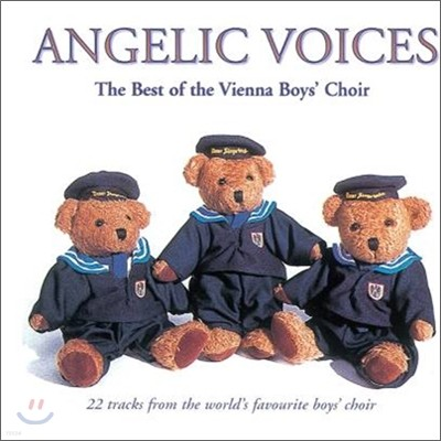 빈 소년 합창단 베스트 (Angelic Voices - The Best Of The Vienna Boys' Choir)