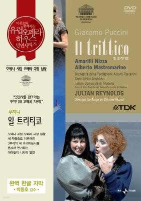 Julian Reynolds 푸치니: 일 트리티코 (Puccini: Il Trittico)