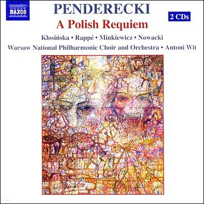 펜데레츠키 : 폴란드 레퀴엠