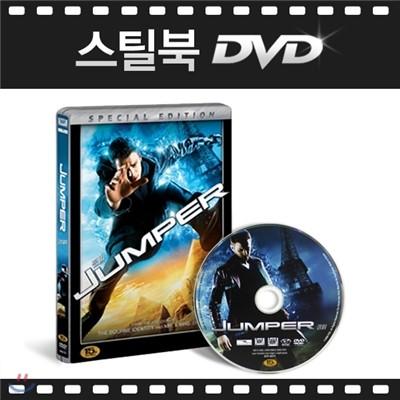 [스틸북DVD] 점퍼 Jumper 스틸케이스 / DVD 1Disc / 점퍼 홀로그램표지 포함