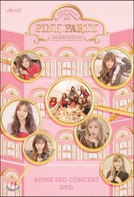 에이핑크 (Apink) - APINK 3rd Concert Pink Party