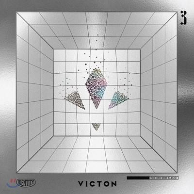 빅톤 (Victon) - 미니앨범 3집 : Identity