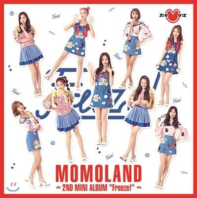 모모랜드 - 미니앨범 2집 : 꼼짝마