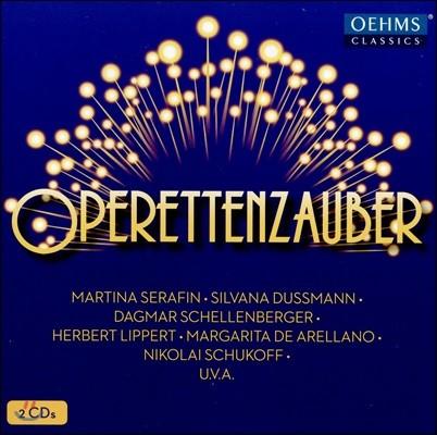 오페레타의 마술 - 오페레타 하이라이트 (Operettenzauber: Operetta Highlights)