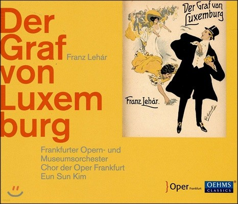 김은선 / Camilla Nylund 레하르: 오페레타 '룩셈부르크 백작' - 다니엘 베흘, 카밀라 닐룬드, 황인규, 프랑크푸르트 오페라하우스 박물관 오케스트라 (Franz Lehar: Der Graf von Luxemburg)