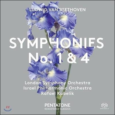 Rafael Kubelik 베토벤: 교향곡 1 & 4번 - 런던 심포니 오케스트라, 이스라엘 필하모닉, 라파엘 쿠벨릭 (Bethoven: Symphonies No. 1 & 4)