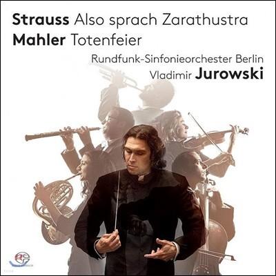 Vladimir Jurowski 슈트라우스: 짜라투스트라는 이렇게 말했다 / 말러: 장례의식 - 베를린 방송 교향악단, 블라디미르 유로프스키 (R. Strauss: Also Sprach Zarathustra / Mahler: Totenfeier)
