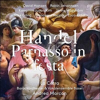 Andrea Marcon / La Cetra 헨델: 파르나스 산의 축제 - 다비드 한센, 김강민, 라 체트라 바로크 오케스트라, 안드레아 마르콘 (Handel: Parnasso in Festa, HWV73)